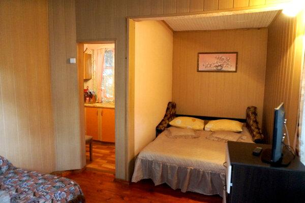 1-комн. квартира, 22 кв.м. на 2 человека
