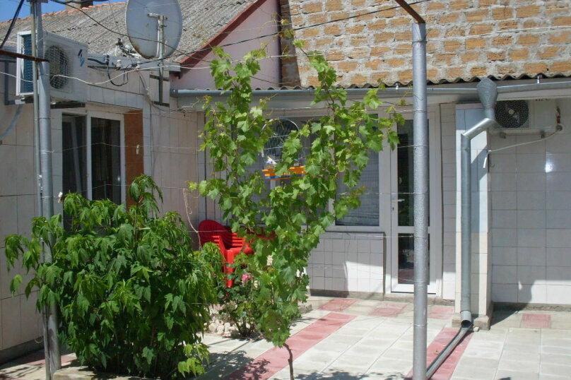 """Гостевой дом """"У Нелли"""", Курская улица, 46 на 8 комнат - Фотография 9"""