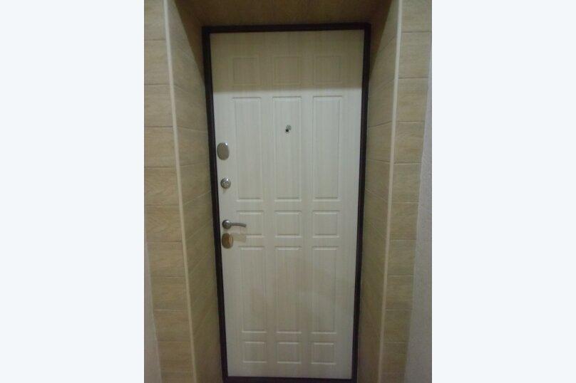2-комн. квартира, 45 кв.м. на 4 человека, Интернациональная улица, 109, Евпатория - Фотография 13