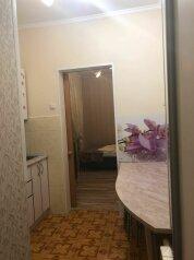 Дом, 20 кв.м. на 3 человека, 1 спальня, Терская улица, 122, Анапа - Фотография 4