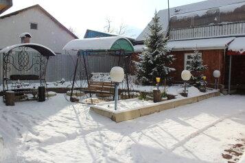 Дом, 100 кв.м. на 8 человек, 3 спальни, улица Энергетиков, 4, Юрюзань - Фотография 1