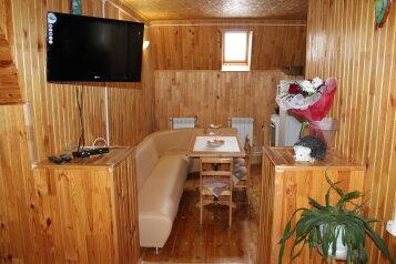 Дом, 100 кв.м. на 8 человек, 3 спальни, улица Энергетиков, 4, Юрюзань - Фотография 4
