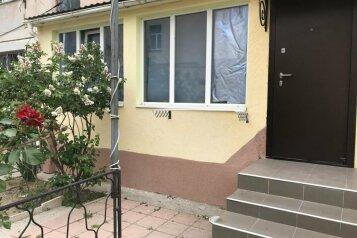 2-комн. квартира, 36 кв.м. на 4 человека, проспект Ленина, Евпатория - Фотография 1