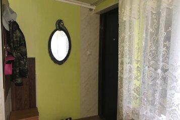 2-комн. квартира, 36 кв.м. на 4 человека, проспект Ленина, Евпатория - Фотография 3