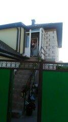Дом на 7 человек, 2 спальни, 12 февраля, Ростов-на-Дону - Фотография 1