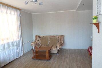 1-комн. квартира, 31 кв.м. на 4 человека, улица Жилина, Тольятти - Фотография 4