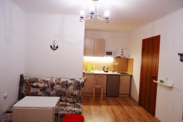 1-комн. квартира, 23 кв.м. на 4 человека, проспект Дзержинского, Новороссийск - Фотография 3