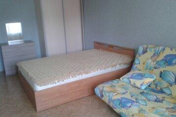 1-комн. квартира, 38 кв.м. на 3 человека, проспект Дзержинского, Новороссийск - Фотография 1