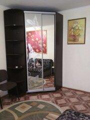 1-комн. квартира, 45 кв.м. на 4 человека, улица 50 лет Октября, Алушта - Фотография 3