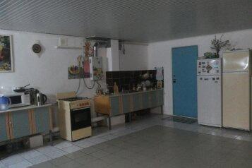 Гостевой дом, Кипарисовая на 4 номера - Фотография 2
