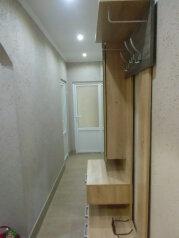 2-комн. квартира, 45 кв.м. на 4 человека, Интернациональная улица, Евпатория - Фотография 2