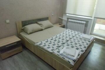 2-комн. квартира, 45 кв.м. на 4 человека, Интернациональная улица, Евпатория - Фотография 1