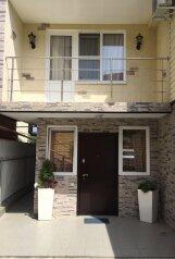 Дом, Адлер , 50 кв.м. на 4 человека, 1 спальня, Урожайная улица, 73 а, Адлер - Фотография 1