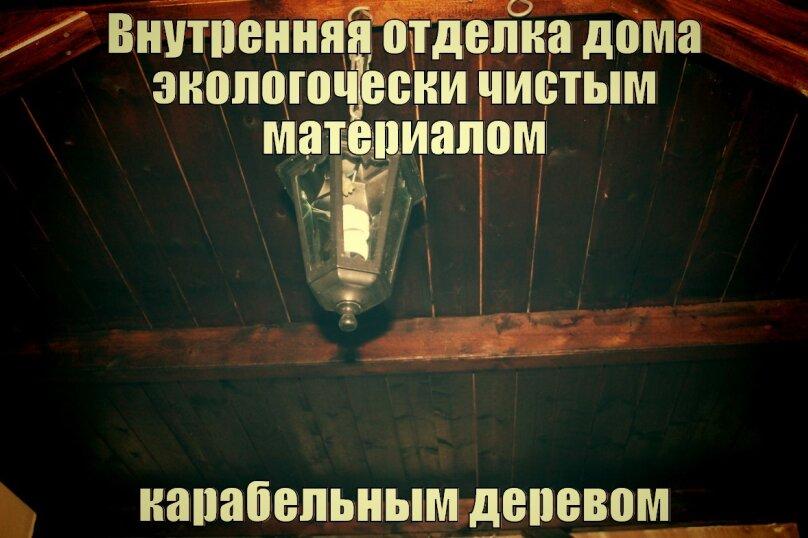 """Гостевой дом """"Альпийский ХуторокЪ"""", Альпийская улица, 12 на 6 комнат - Фотография 3"""