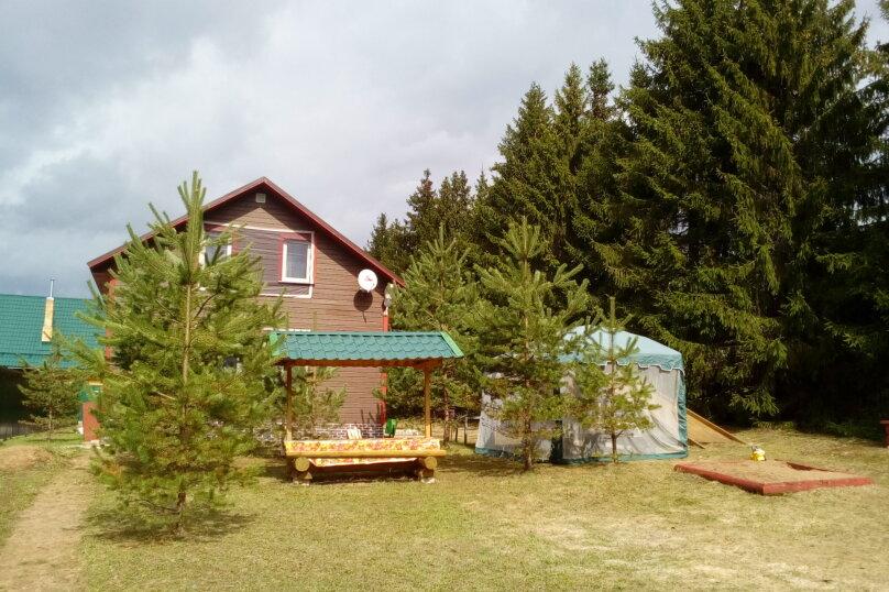 Дом с баней детской площадкой WI-FI, 150 кв.м. на 15 человек, 4 спальни, п. Неприе, 51, Осташков - Фотография 13