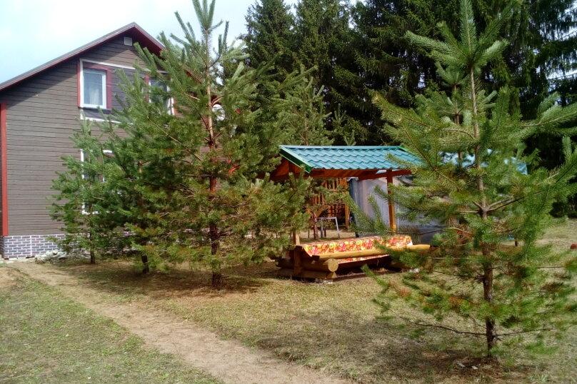 Дом с баней детской площадкой WI-FI, 150 кв.м. на 15 человек, 4 спальни, п. Неприе, 51, Осташков - Фотография 15