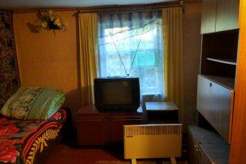 Дом, 30 кв.м. на 2 человека, 1 спальня, Шоссейная улица, Ростов-на-Дону - Фотография 1