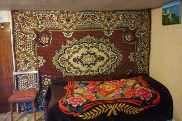 Дом, 30 кв.м. на 2 человека, 1 спальня, Шоссейная улица, Ростов-на-Дону - Фотография 3