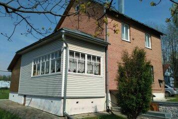 Дом на 8 человек, 3 спальни, пос. Лунево, Клушинская улица, 2, Москва - Фотография 1