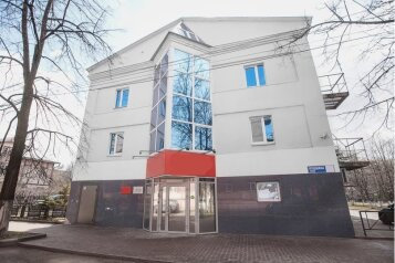 Хостел, улица Пушкина, 15 на 12 номеров - Фотография 1