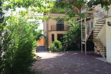 Частная мини-гостиница расположена у самого Черного моря, 4-й Профсоюзный проезд, 7 на 7 комнат - Фотография 1