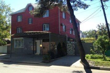 Отель , улица Самбурова на 16 номеров - Фотография 1