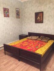 Дом, 60 кв.м. на 5 человек, 2 спальни, улица Гоголя, 19, Анапа - Фотография 1
