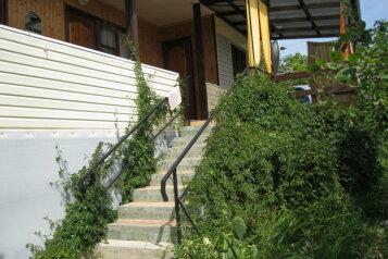 Дом-коттедж 90 кв.м ( Бунгало), 60 кв.м. на 6 человек, 3 спальни, улица Дружбы, 7, Лоо - Фотография 1