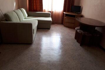 2-комн. квартира, 45 кв.м. на 4 человека, Российская улица, Дагомыс - Фотография 1