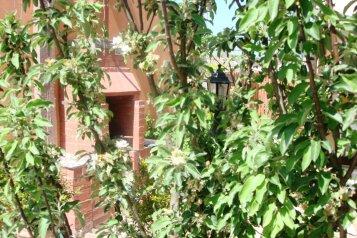 Гостевой дом , 2-й Профсоюзный проезд на 10 номеров - Фотография 4