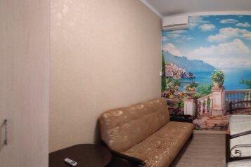 Дом со своим двориком, 30 кв.м. на 4 человека, 1 спальня, улица 8 Марта, 12, Феодосия - Фотография 4