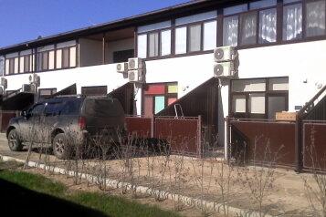 Дом, 55 кв.м. на 5 человек, 2 спальни, Жемчужная, Евпатория - Фотография 1