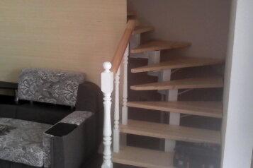 Дом, 55 кв.м. на 5 человек, 2 спальни, Жемчужная, 11, 21-28, Витино - Фотография 3