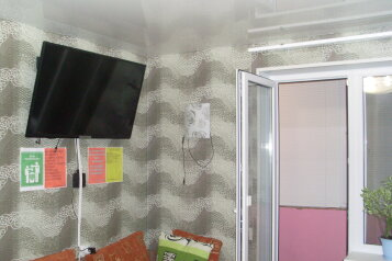 1-комн. квартира, 33 кв.м., проспект Мира, Нижнекамск - Фотография 4