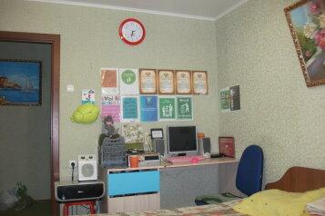 1-комн. квартира, 36 кв.м. на 4 человека, Студенческая улица, Нижнекамск - Фотография 2