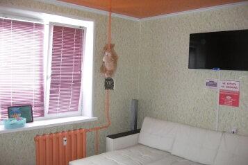 1-комн. квартира, 40 кв.м. на 4 человека, проспект Мира, Нижнекамск - Фотография 2
