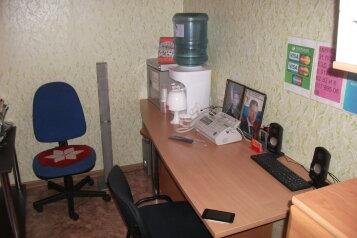 1-комн. квартира, 40 кв.м. на 4 человека, проспект Мира, Нижнекамск - Фотография 3