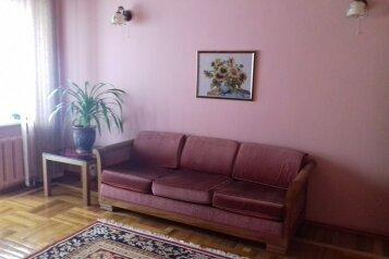 2-комн. квартира, 80 кв.м. на 5 человек, улица Грибоедова, Новороссийск - Фотография 3