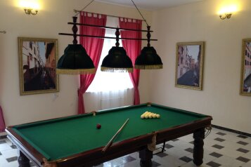Гостевой дом, Ореанда на 7 номеров - Фотография 3