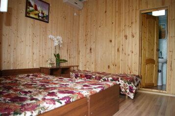Гостевой  дом, Молодежная улица, 6 на 20 номеров - Фотография 2