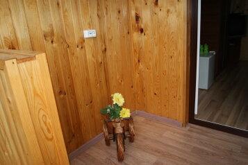 Гостевой  дом, Молодежная улица, 6 на 20 номеров - Фотография 4