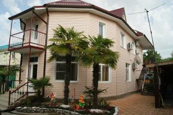 Гостевой  дом, Молодежная улица, 6 на 20 номеров - Фотография 1