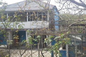 Дом для летнего отдыха полностью без подселений от 2-х до 12 человек, 100 кв.м. на 12 человек, 3 спальни, Краснодарская, 9, Джубга - Фотография 1