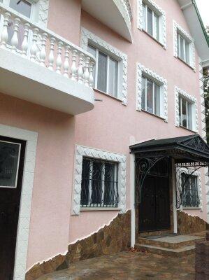 Гостевой дом, Ореанда, 24 на 7 номеров - Фотография 1