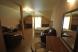 Семейный люкс, Коллективная улица, 43, Кабардинка - Фотография 2