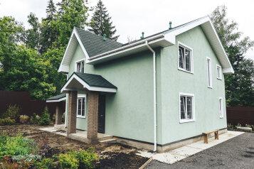 Дом, 160 кв.м. на 10 человек, 4 спальни, Медовый тупик , Солнечногорск - Фотография 2