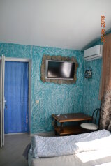 Гостевой дом Уютное, Южная улица на 5 номеров - Фотография 4