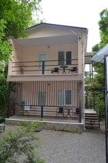 Гостевой дом, улица Дмитриева на 4 номера - Фотография 1