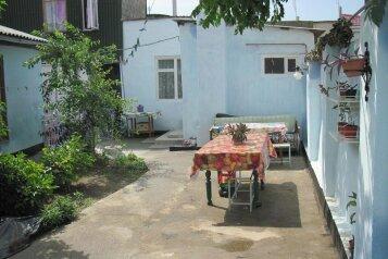 Дом, 50 кв.м. на 7 человек, 2 спальни, улица Дёмышева, 27, Евпатория - Фотография 1