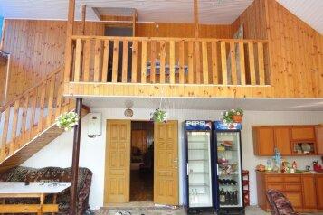Гостевой дом, улица Разина на 8 номеров - Фотография 2